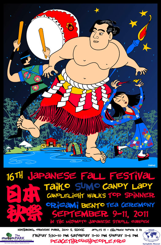 16th-Japanese-Fall-Festival-poster