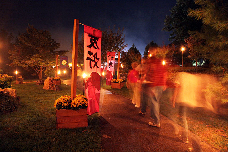 Japanese Fall Festival banners during the candlelight walk